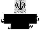 اداره کل ورزش و جوانان استان اردبیل