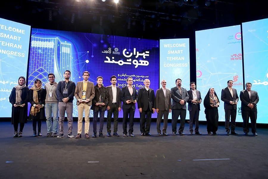 کسب مقام دوم تیم سیویتاس در سومین چالش نوآوری تهران هوشمند